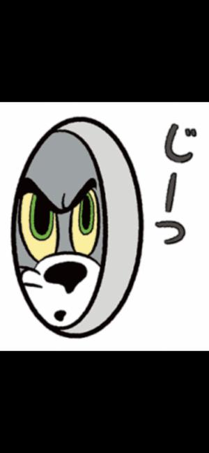 ゆうきちゃん