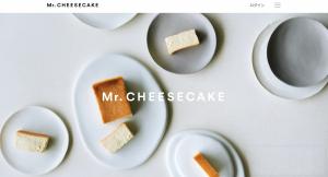 【Shopify事例紹介】Mr.CHEESECAKE