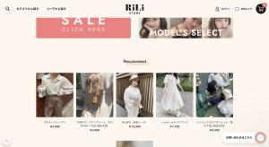 【Shopify事例紹介】RiLi