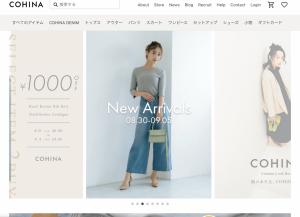 【Shopify事例紹介】COHINA